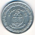 Иран, 20 риалов (1989 г.)