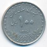 Иран, 100 риалов (1996–1998 г.)