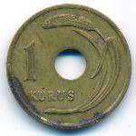 Турция, 1 куруш (1949 г.)