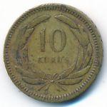 Турция, 10 куруш (1949 г.)