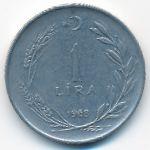 Турция, 1 лира (1968 г.)