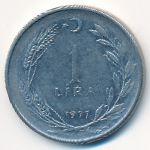 Турция, 1 лира (1977 г.)