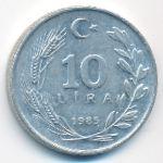 Турция, 10 лир (1985 г.)