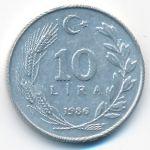 Турция, 10 лир (1986 г.)