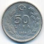 Турция, 50 лир (1986–1987 г.)