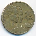 Югославия, 50 динаров (1955 г.)