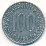 Югославия, 100 динаров (1986–1988 г.)