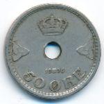 Норвегия, 50 эре (1926–1941 г.)