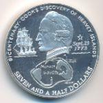 Острова Кука, 7 1/2 доллара (1973 г.)