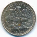 Гибралтар, 5 фунтов (1994 г.)