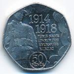 Остров Мэн, 50 пенсов (2018 г.)