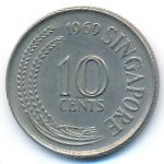 Сингапур, 10 центов (1969 г.)