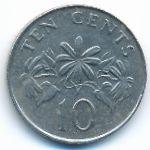 Сингапур, 10 центов (1990 г.)