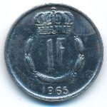 Люксембург, 1 франк (1965 г.)