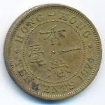 Гонконг, 10 центов (1974 г.)