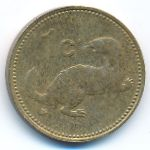Мальта, 1 цент (1998 г.)