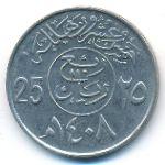 Саудовская Аравия, 25 халала (1987 г.)