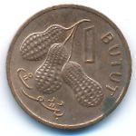 Гамбия, 1 бутут (1971 г.)