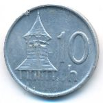 Словакия, 10 гелеров (1994 г.)