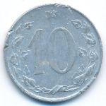 Чехословакия, 10 гелеров (1954 г.)
