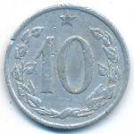Чехословакия, 10 гелеров (1965 г.)