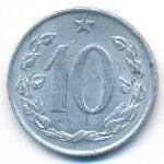 Чехословакия, 10 гелеров (1968 г.)
