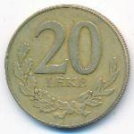 Албания, 20 лек (1996 г.)