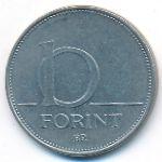 Венгрия, 10 форинтов (2005 г.)