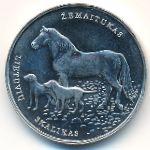 Литва, 1 1/2 евро (2017 г.)