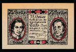 Нотгельды Австрии, 75 геллеров