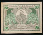 Нотгельды Австрии, 50 геллеров