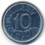 Бразилия, 10 крузейро (1994 г.)