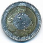Земля Мэри Бэрд, 10 долларов (2011 г.)