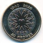 Дания, 20 крон (2020 г.)