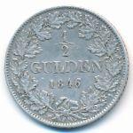 Баден, 1/2 гульдена (1846 г.)