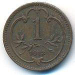 Австрия, 1 геллер (1913 г.)