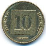 Израиль, 10 агорот (2006 г.)