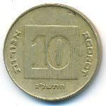 Израиль, 10 агорот (1993 г.)