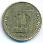 Израиль, 10 агорот (2009 г.)