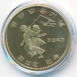 Северная Корея, 20 вон (2016 г.)