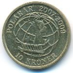 Дания, 10 крон (2008 г.)