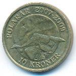 Дания, 10 крон (2009 г.)