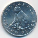 Гибралтар, 25 новых пенсов (1971 г.)
