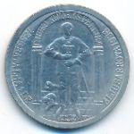 Португалия, 100 эскудо (1985 г.)