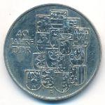 ГДР, 10 марок (1989 г.)