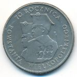 Польша, 100 злотых (1988 г.)