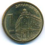 Сербия, 1 динар (2011 г.)