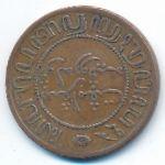 Нидерландская Индия, 2 1/2 цента (1857 г.)