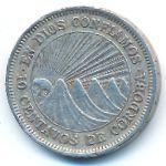 Никарагуа, 10 сентаво (1962 г.)