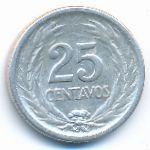 Сальвадор, 25 сентаво (1953 г.)